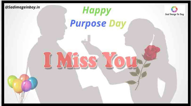 Propose day Image | propose day images for boyfriend, happy propose day image, propose day 2020, propose day dp
