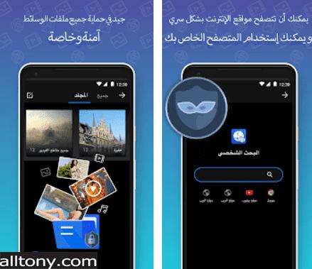 تحميل تطبيق قفل الآلة الحاسبة - إخفاء الصور ومقاطع الفيديو مجاناً للأيفون والأندرويد XAPK