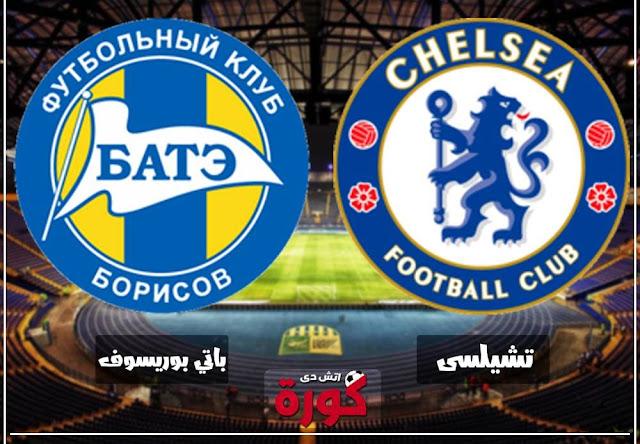 مباراة تشيلسي وباتي بوريسوف