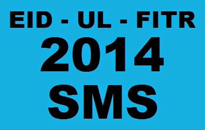 Exclusive Eid-Ul-Fitr 2014 SMS Collection: Free Download Eid Messages
