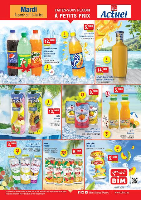catalogue bim maroc mardi 16 juillet 2019