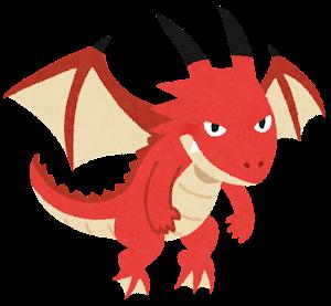 赤いドラゴンのイラスト
