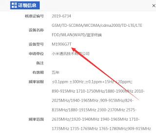 Ponsel Xiaomi baru mendapatkan sertifikasi, mungkin telepon Helio G90T atau telepon 64MP