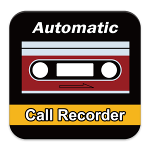 Automatic Call Recorder - اوتوماتيك كول ريكوردر عملاق تسجيل مكالمات android 2017