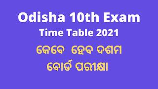 10th Exam Time Table 2021 BSE Odisha Matric Exam Date