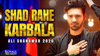 Shad Rahe Karbala Lyrics - Ali Shanawar