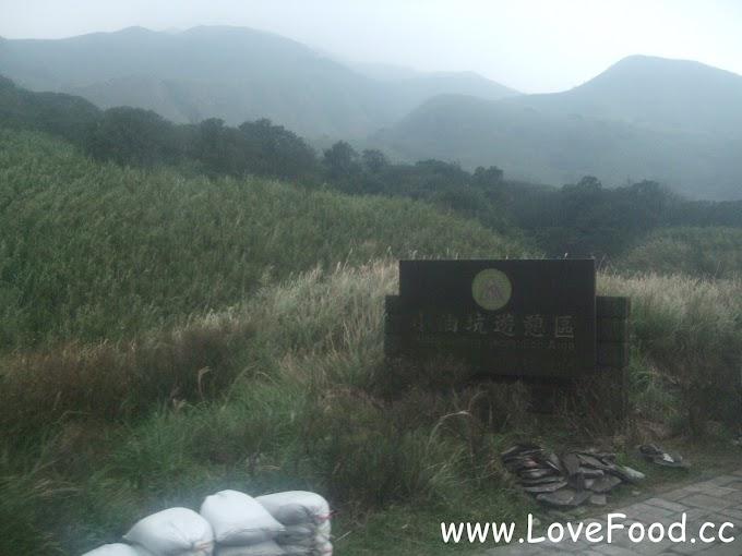 台北北投-小油坑遊憩區-壯觀火山硫磺噴氣口 自然健行步道-xiao you keng