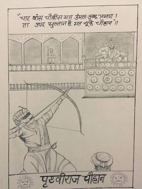 Prithviraj Chauhan killing Muhammad ghori