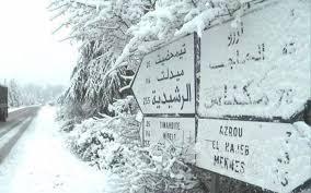 Maroc- Alerte météo- baisse de température, neige et fortes averses orageuses dans ces régions