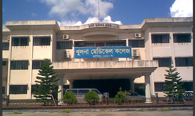 Khulna Medical College, Medical college
