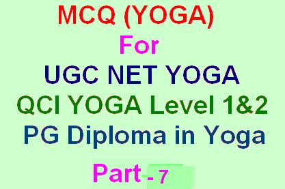 SSBYN Education: UGC NET YOGA   QCI YOGA   PG Diploma in Yoga   MCQ