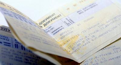 Укрзализныця планирует с марта повышать цену билетов на 2% ежемесячно