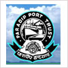 Paradip Port Trust Recruitment 2017, www.paradipport.gov.in