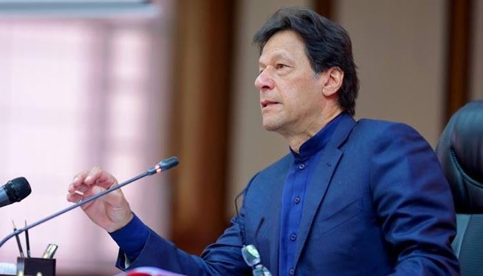 Pakistan Prime Minister Imran Khan Taking a Big Stand For Stabilize The Pakistan Economy