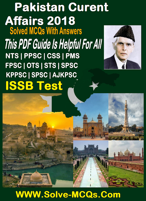 2018 Complete Pakistan Current Affairs Free Downlaod in PDF Book