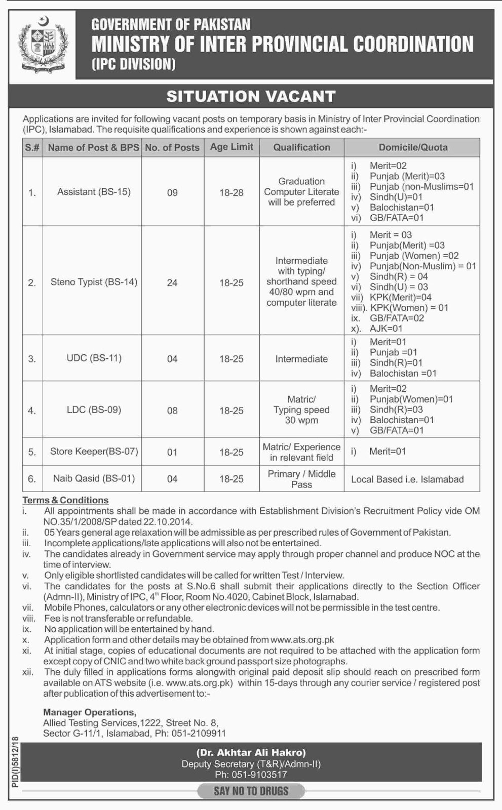 Ministry of Inter Provincial Coordination (IPC DIVISION) Jobs May 2019