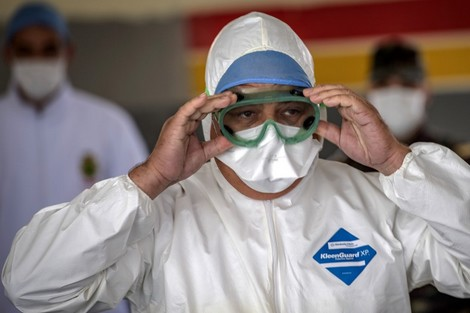 المغرب يسجل 570 إصابة جديدة مؤكدة بكورونا خلال 24 ساعة