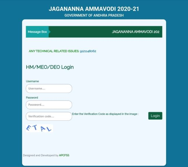 Jagananna ammavodi district wise HM Login