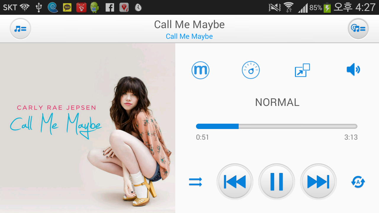 MAVEN Music Player (Pro) v1.17.73 APK Music & Audio Apps Free Download