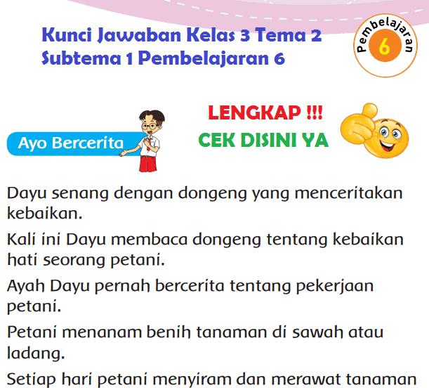 Lengkap Kunci Jawaban Kelas 3 Tema 2 Subtema 1 Pembelajaran 6 Jawaban Tematik Terbaru