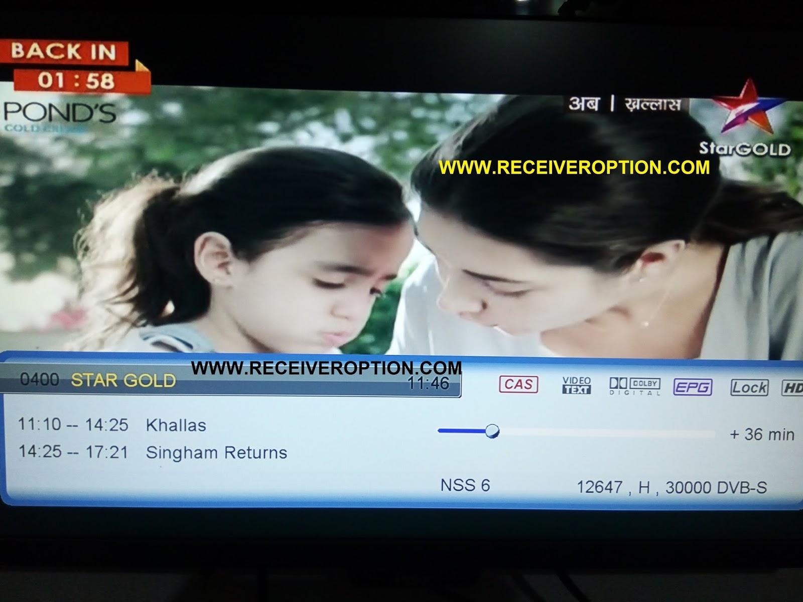 STAR TRACK SRT 150 GOLD NEW HD RECEIVER CCCAM OPTION - HOW