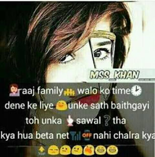 Attitude Status For Girls | Attitude Status For Girls In Hindi