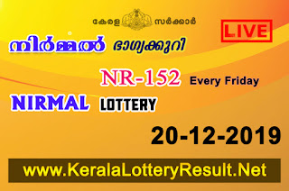 kerala lottery result, kerala lottery kl result, yesterday lottery results, lotteries results, keralalotteries, kerala lottery, keralalotteryresult,  kerala lottery result live, kerala lottery today, kerala lottery result today, kerala lottery results today, today kerala lottery result, Nirmal lottery results, kerala lottery result today Nirmal, Nirmal lottery result, kerala lottery result Nirmal today, kerala lottery Nirmal today result, Nirmal kerala lottery result, live Nirmal lottery NR-152, kerala lottery result 20.12.2019 Nirmal NR 152 20 December 2019 result, 20 12 2019, kerala lottery result 20-12-2019, Nirmal lottery NR 152 results 20-12-2019, 20/12/2019 kerala lottery today result Nirmal, 20/12/2019 Nirmal lottery NR-152, Nirmal 20.12.2019, 20.12.2019 lottery results, kerala lottery result December 20 2019, kerala lottery results 20th December 2019, 20.12.2019 week NR-152 lottery result, 20.12.2019 Nirmal NR-152 Lottery Result, 20-12-2019 kerala lottery results, 20-12-2019 kerala state lottery result, 20-12-2019 NR-152, Kerala Nirmal Lottery Result 20/12/2019, KeralaLotteryResult.net