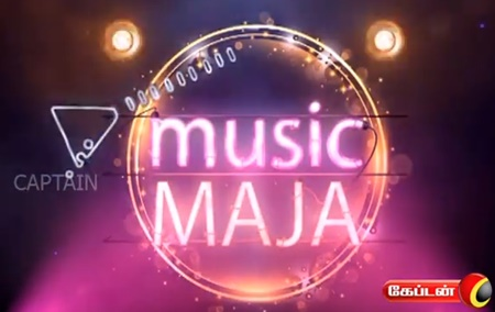 Music Maja | Play Back Singer Jagadeesh Kumar | Harmony Crackers