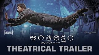 Antariksham 9000 KMPH Theatrical Trailer
