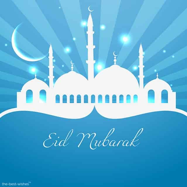 eid wishes for parents