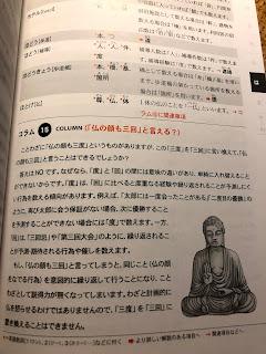「数え方の辞典」コラム