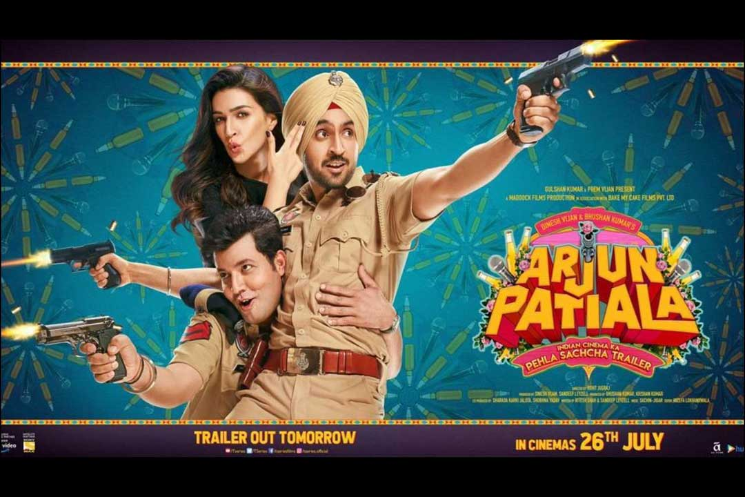 arjun-patiala-box-office-collection-day-1