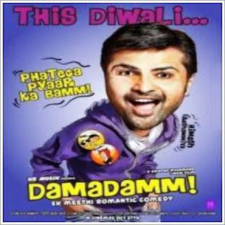 Damadamm (2011)