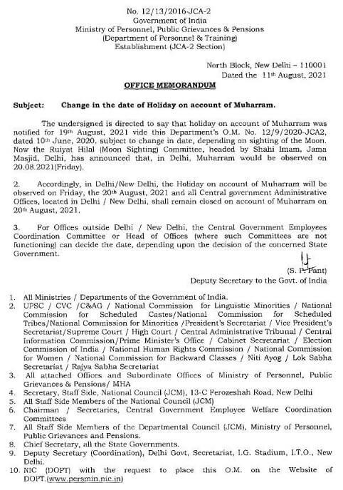 Dopt Order Muharram 2021 date