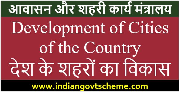 Development+of+cities+of+the+country