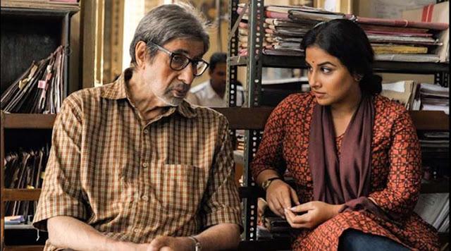 A Still from Te3n, Vidya Balan, Amitabh Bachchan, Directed by Ribhu Dasgupta