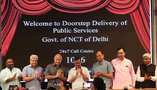 Government launches doorstep delivery scheme