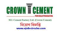 Crown cement job circular