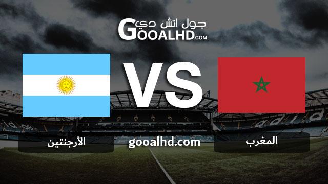 مشاهدة مباراة المغرب والأرجنتين بث مباشر اليوم اونلاين 26-03-2019 في مباراة ودية