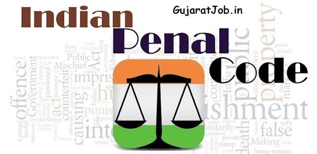 Download Indian PENAl CODE 1860 PDF ~ GujaratJob.in - Govt ...
