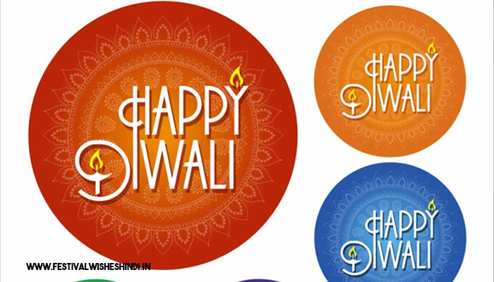 Stickers for Diwali 2019