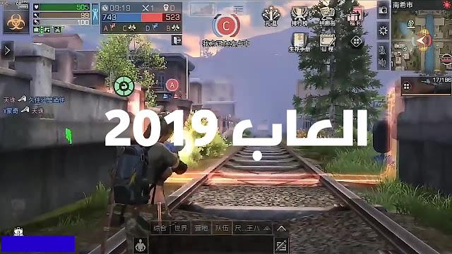N'est,games,2019