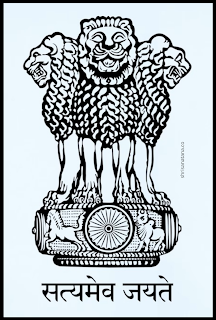 satyamev jayate symbol hd image