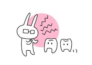 歯科矯正16回目の調整 上の歯を削って噛み合わせの調整?