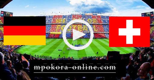 مشاهدة مباراة سويسرا وألمانيا بث مباشر كورة اون لاين 06-09-2020 دوري الأمم الأوروبية