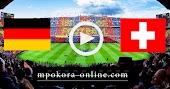 نتيجة مباراة سويسرا وألمانيا بث مباشر كورة اون لاين 06-09-2020 دوري الأمم الأوروبية