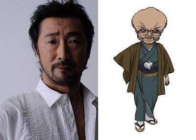Akio Ohtsuka como Nurarihyon