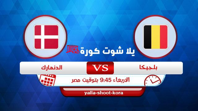 belgium-vs-denmark