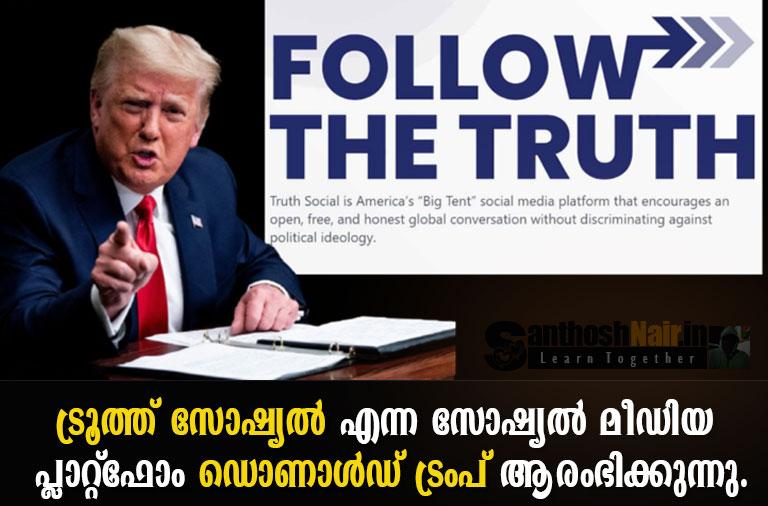 Donald Trump launches the social media platform Truth Social