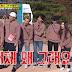 Running Man Episode 376 Subtitle Indonesia